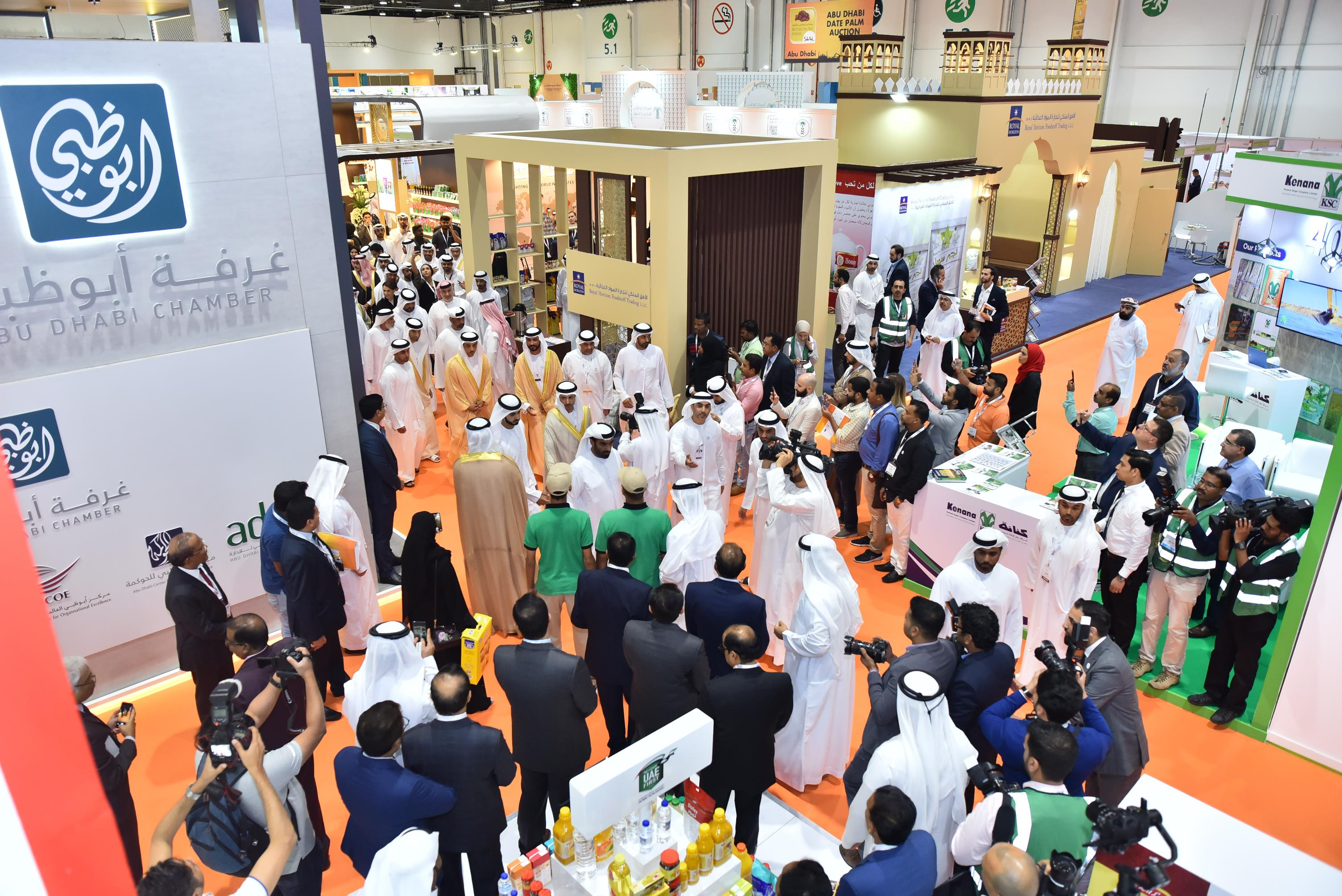 SIAL Middle East to Kick Off this December in Abu Dhabi with its 10th Anniversary