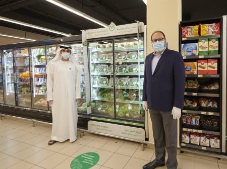Majid Al Futtaim Launches Dubai's First In-store Hydroponic Farm, Bringing Fresh and Sustainable Food Options to Shoppers