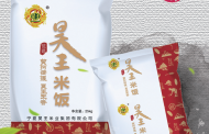 THE REVOLUTION OF COOKING RICE IN DAILY LIFE