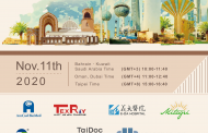 Taiwan Online Product Launch to the Middle East Market