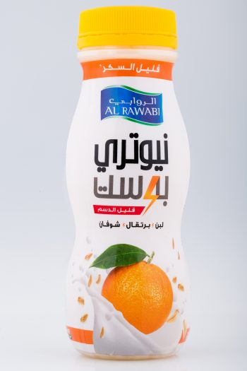 AL RAWABI GIVES US THE NUTREE BOOST THAT WILL CHANGE OUR DAY TO DAY!