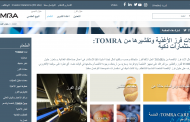 TOMRA FOOD LAUNCHES ARABIC WEBSITE