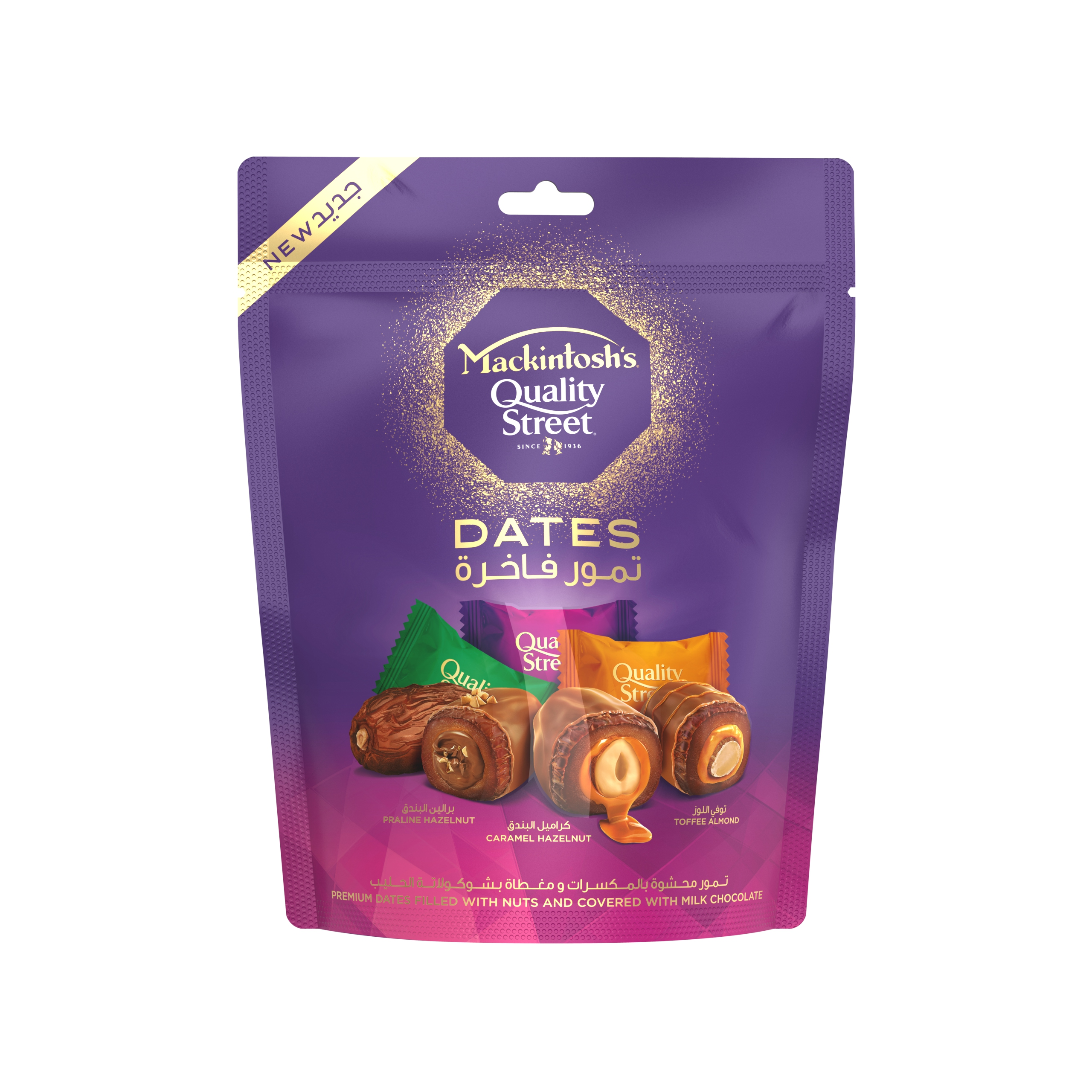 """In celebration of Mackintosh's Quality Street's 85th Anniversary, Nestlé launches """"DATES"""" inspired by the consumers in the region"""