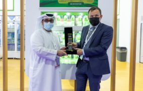 "Agthia Wins the ""Most Impactful Sustainable Product"" award at Gulfood Innovation Awards 2021"