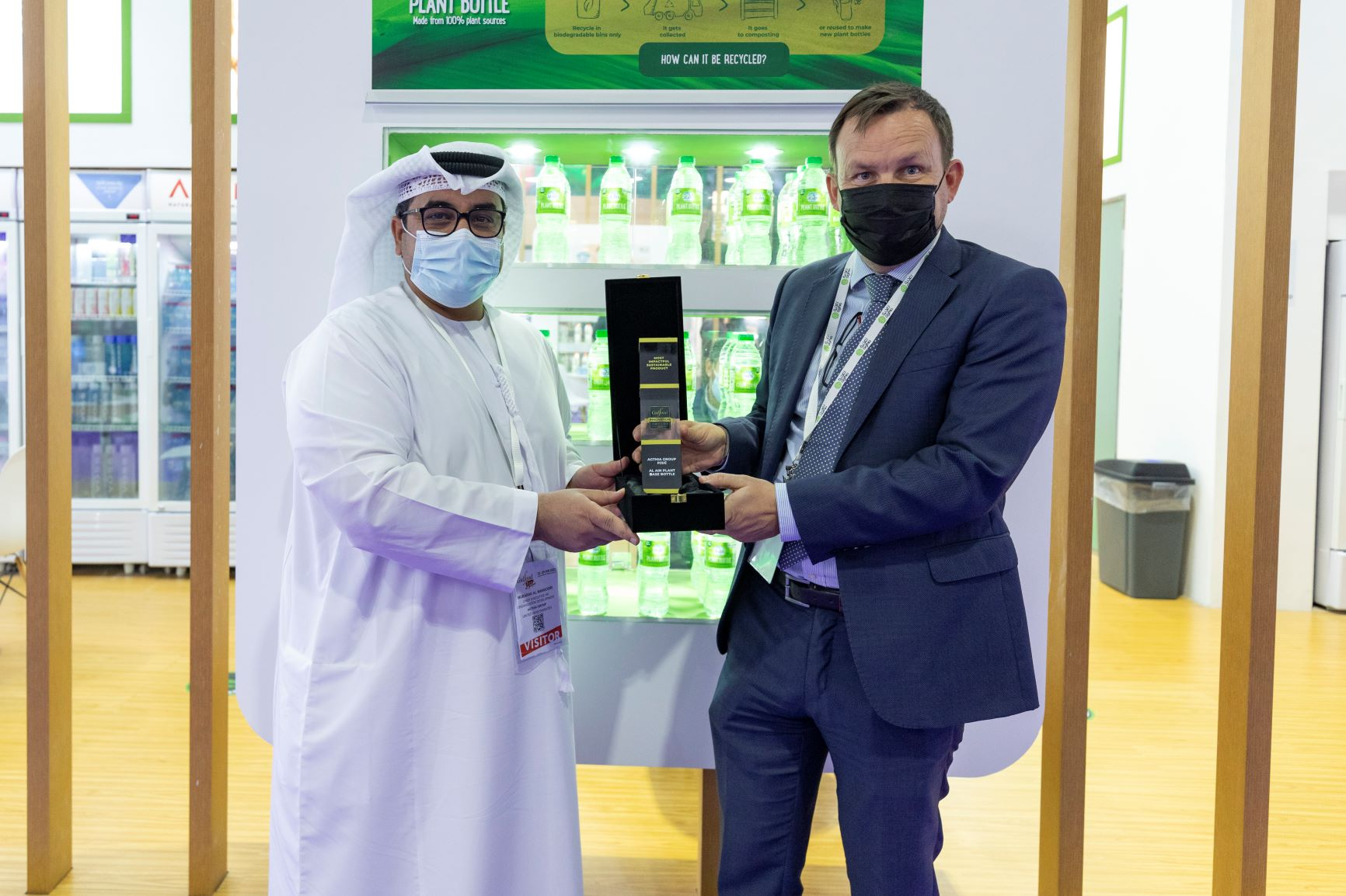 """Agthia Wins the """"Most Impactful Sustainable Product"""" award at Gulfood Innovation Awards 2021"""
