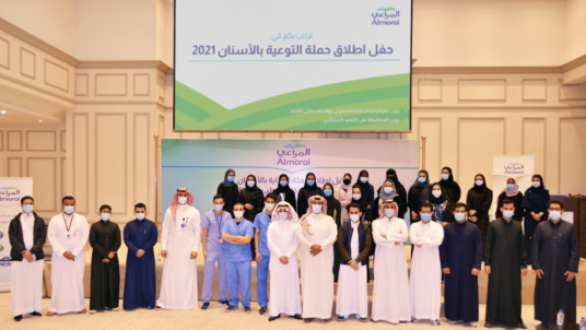 Almarai launches its Annual Oral and Dental Health Awareness Campaign