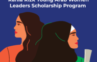 PepsiCo launches the Rania Rizk Young Arab Women Leaders Scholarship
