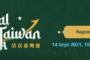 Halal Taiwan Week – Opening Ceremony & International Halal Industry Webinar