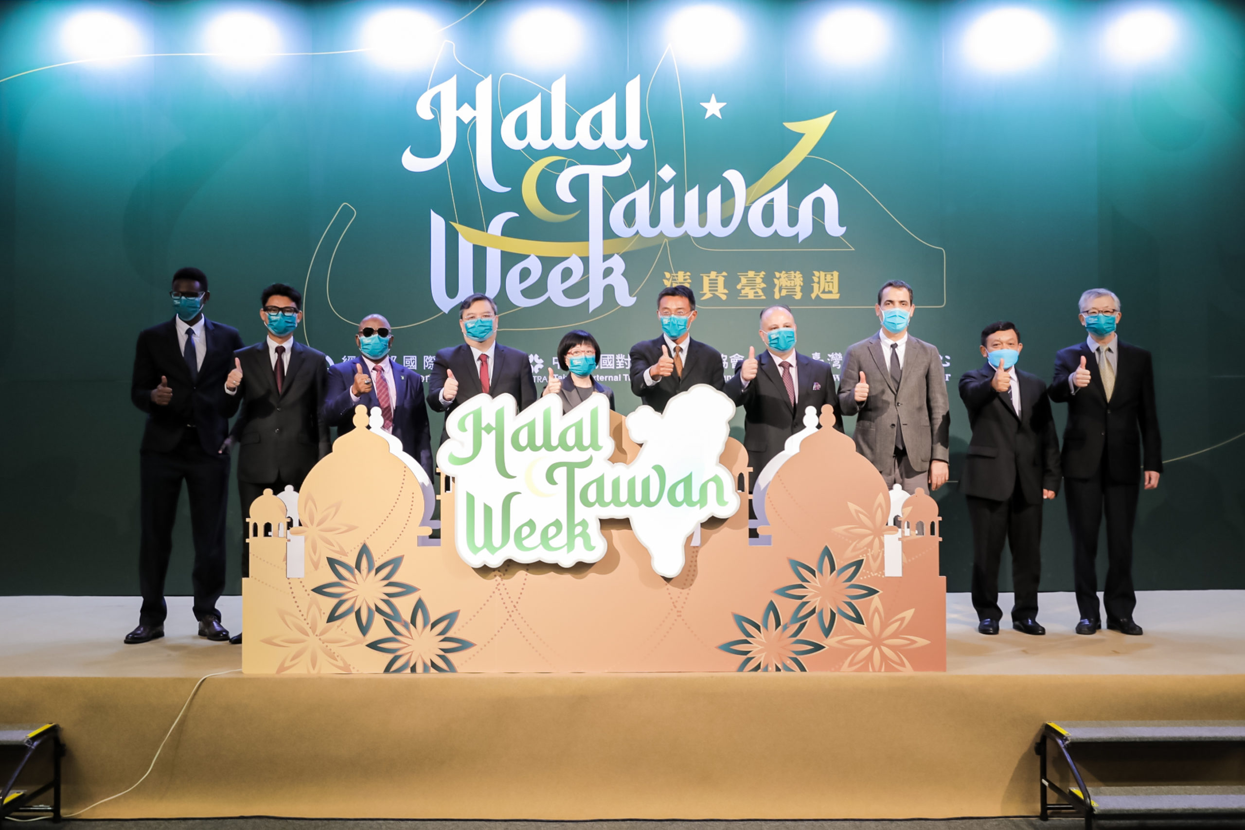 TAITRA launches the first Halal Taiwan Week on September 14–16, 2021